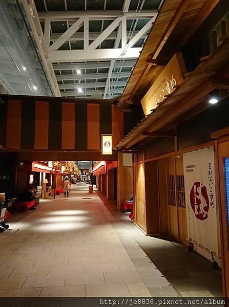0323羽田機場  (19).jpg