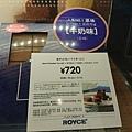 0324羽田機場  (2).jpg