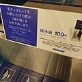 0324羽田機場  (4).jpg