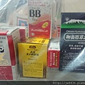0324羽田機場  (7).jpg