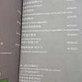 0508卡璐佶 (8).jpg