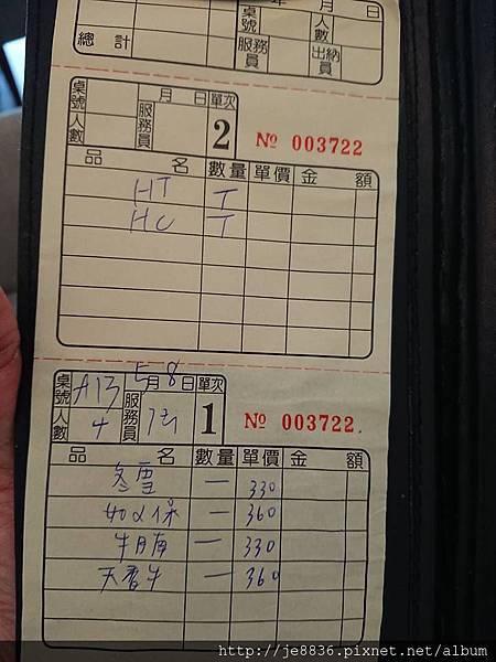 0508卡璐佶 (11).jpg
