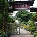 0513關西花鳥園 (2).jpg