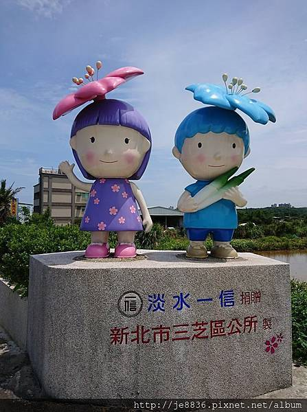 0416北海岸一日遊 (2).jpg