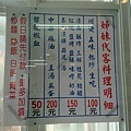 0416北海岸一日遊 (14).jpg