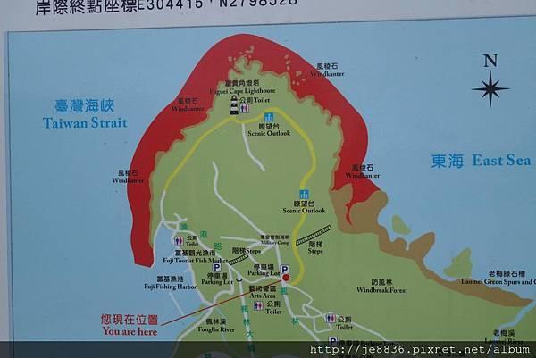 0416北海岸一日遊 (78).jpg