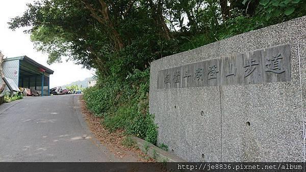 0516硬漢嶺 (2).jpg