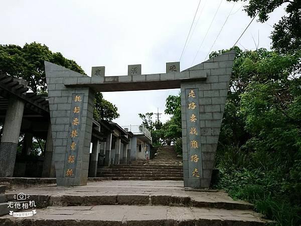 0516硬漢嶺 (58)