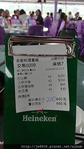 0610繡球花20.jpg