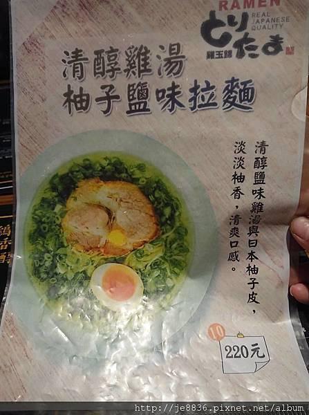 0404彩色海芋62.jpg