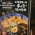 0404彩色海芋63.jpg