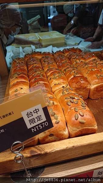 0630台中一日遊~蔦屋書店7.jpg