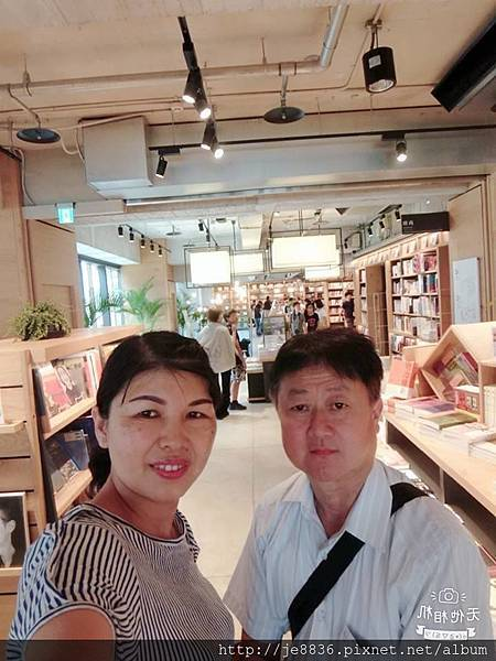 0630台中一日遊~蔦屋書店41.jpg