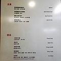 0718里鎮西晚餐 (4).jpg