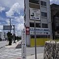 0719 若狹碼頭 (13).jpg