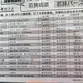 0719波上宮 (36)