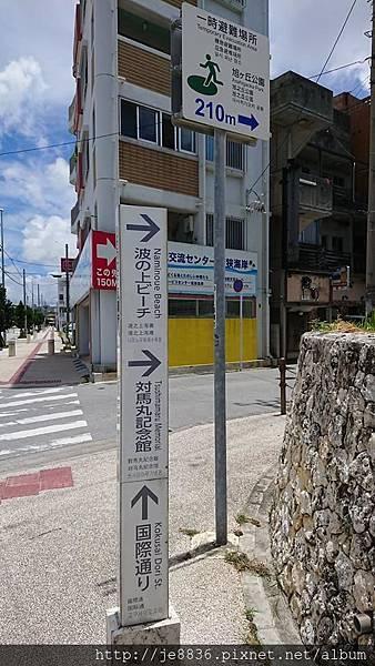 0719若狹碼頭~波上宮 (5).jpg