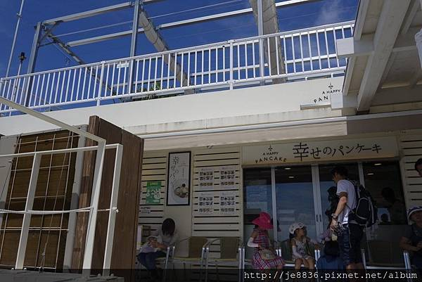 0719瀨長島4.jpg