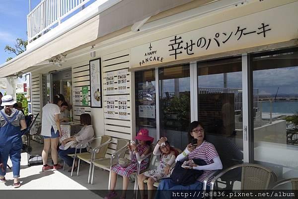 0719瀨長島8.jpg