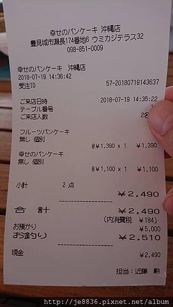 0719瀨長島38.jpg