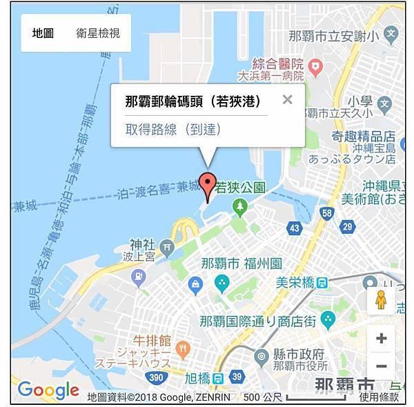 0719若狹碼頭~波上宮 (3)