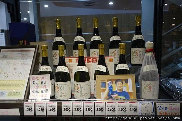 0719aeon超市8.jpg