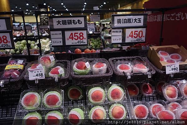 0719aeon超市6.jpg