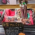 0719aeon超市18.jpg