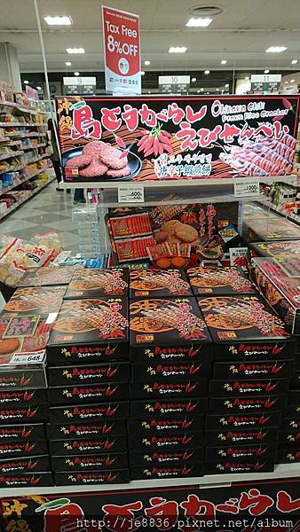 0719aeon超市20.jpg