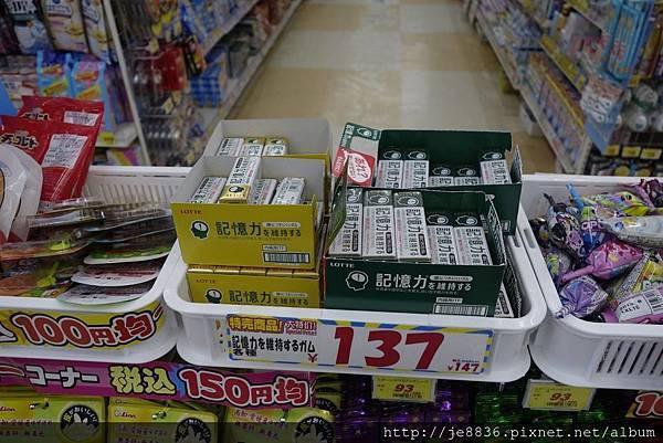 0719大國藥妝  (4).jpg