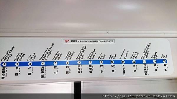 0719那霸單軌電車 (4).jpg