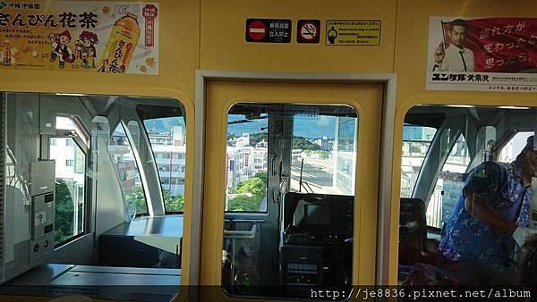 0719那霸單軌電車 (5).jpg