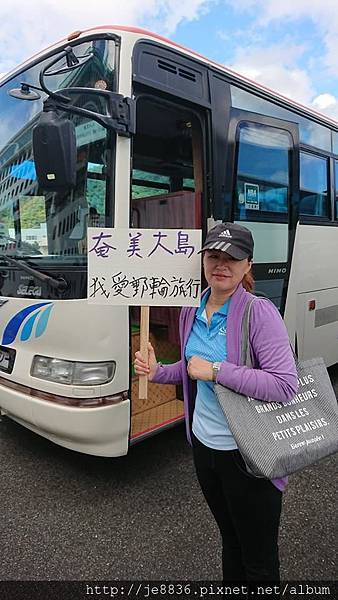 0720奄美~名瀨新港 (26).jpg