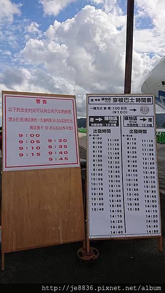 0720奄美~名瀨新港 (29).jpg