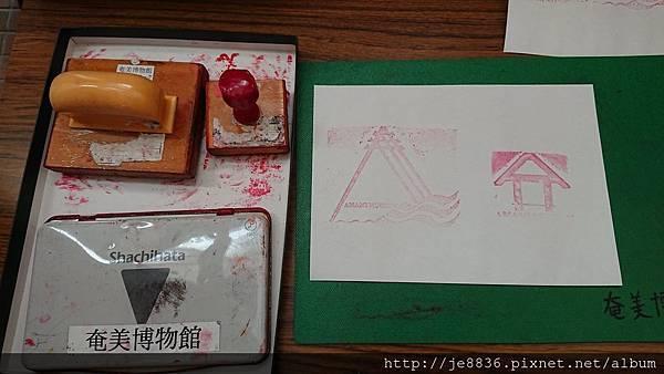 0720奄美~博物館 (15).jpg