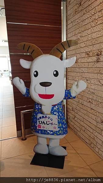 0720奄美~山羊島飯店 (4).jpg