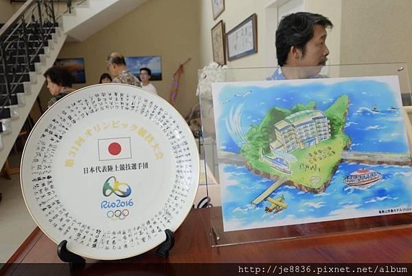 0720奄美~山羊島飯店 (9).jpg