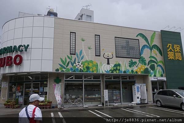 0720奄美~商店街 (8).jpg