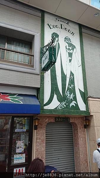 0720奄美~商店街 (10).jpg