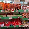 0720奄美~商店街 (12).jpg