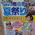 0720奄美~商店街 (15).jpg