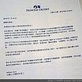0720船上活動14.jpg