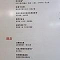 0721船上午餐2.jpg