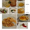 0721船上午餐07.jpg