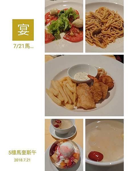 0721船上午餐07