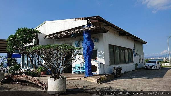 0808藍色公路海景咖啡4.jpg