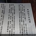 0808台版兼六園7.jpg