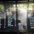 0808台版兼六園53.jpg