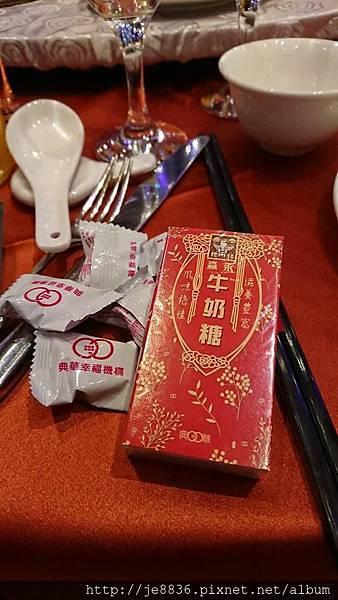 0915典華婚宴~繁華聽27.jpg