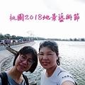 0924桃園地景節10.jpg